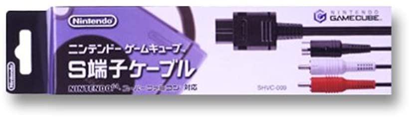 S端子ケーブル[43173-107255](Gamecube)