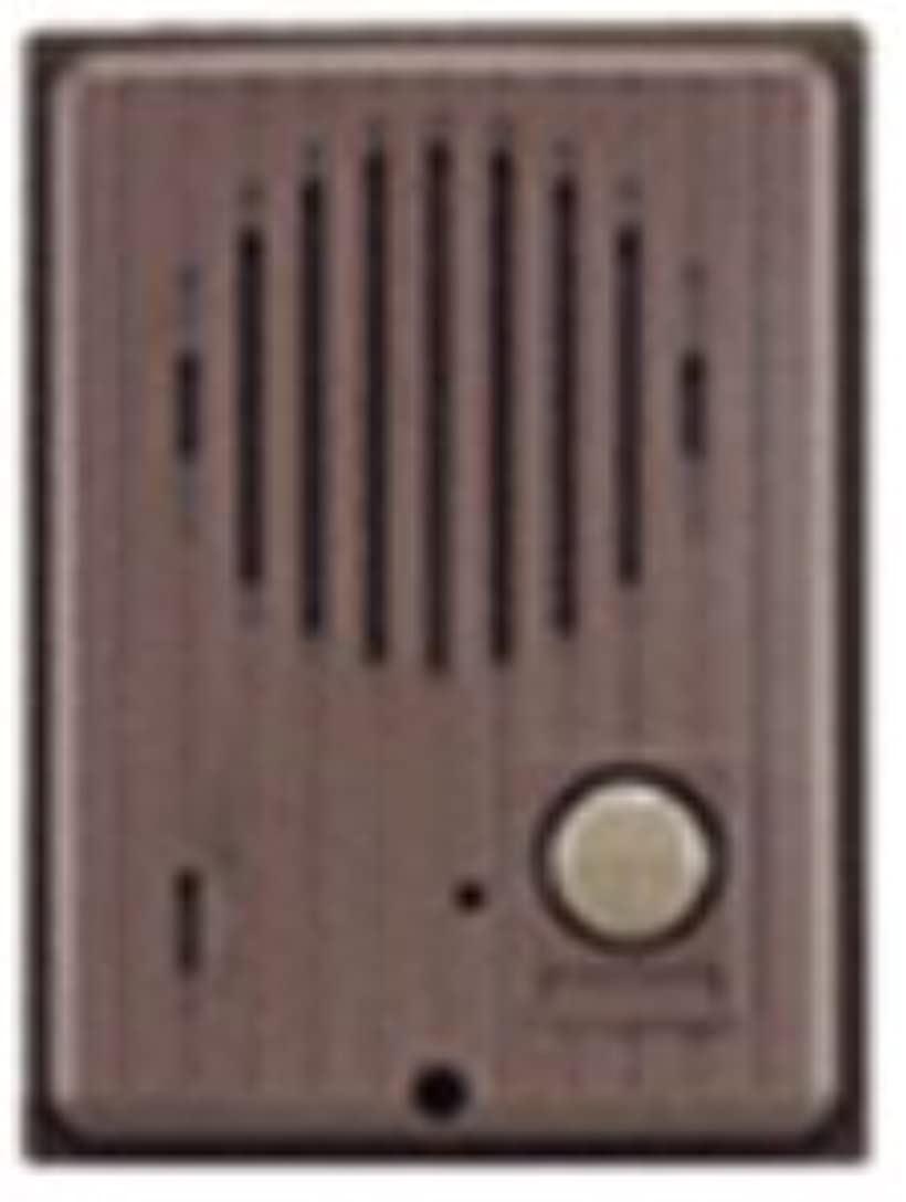 専用ドアホン ブラウン DZ-H30-T DZ-H30