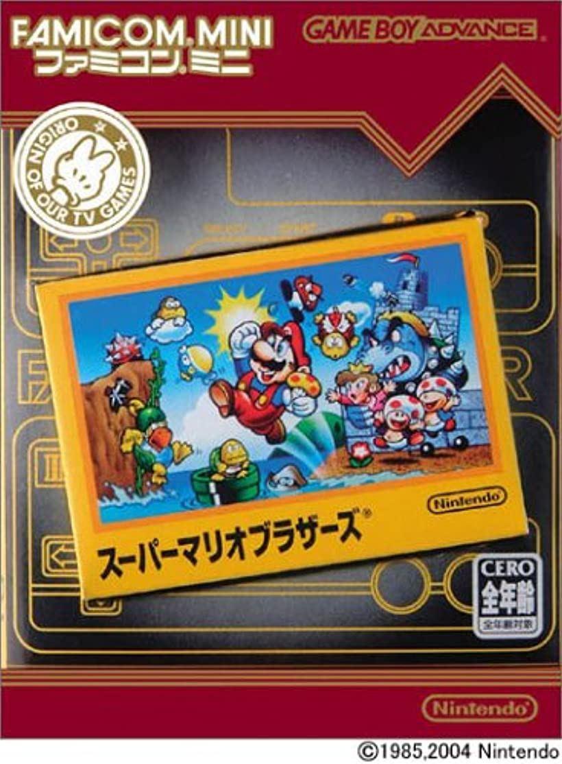 ファミコンミニ スーパーマリオブラザーズ(Game Boy Advance)