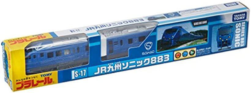 値頃 JR九州ソニック883 S-17プラレール S-17 JR九州ソニック883, キタムラヤマグン:14898430 --- bungsu.net