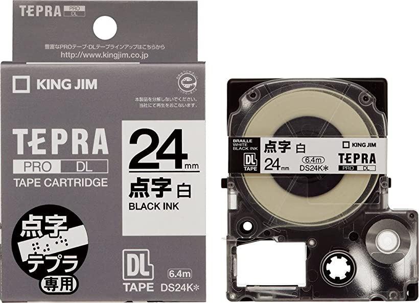 テープカートリッジ テプラPRO SR6700D専用点字ラベル[DS24K](白24mm)