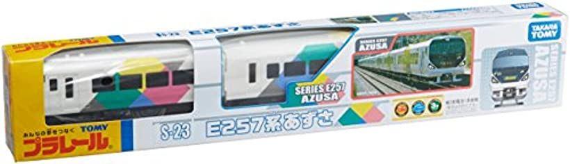 プラレール S-23 E257系あずさ[S23]