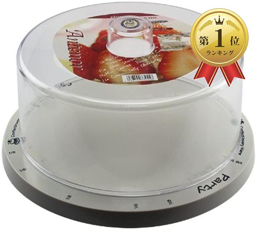 パール金属 PEARL 大好評です METAL 日本製 プレゼント ケーキ 回転台 D-3523 セット プレート カバー 保存 アンテノア