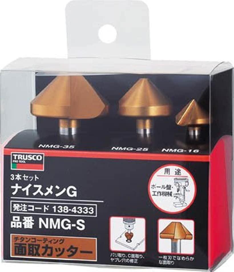 TRUSCO ナイスメンG3本組セットチタンコーティング NMGS