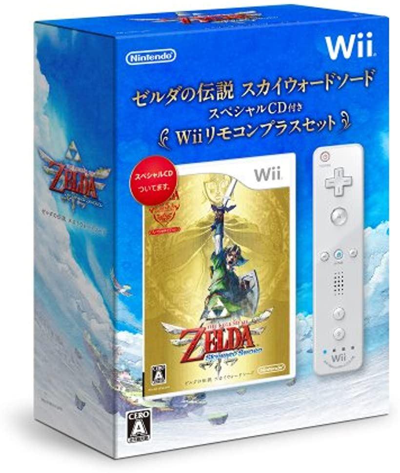 正規品! ソフト-ゼルダの伝説 Wii) シロセット(Nintendo Wiiリモコン ...