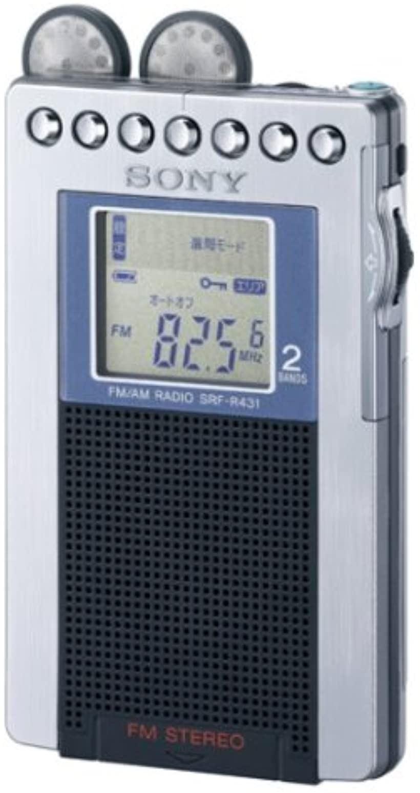 FMステレオ/AMポケッタブルラジオ R431 シルバー[SRF-R431/S]