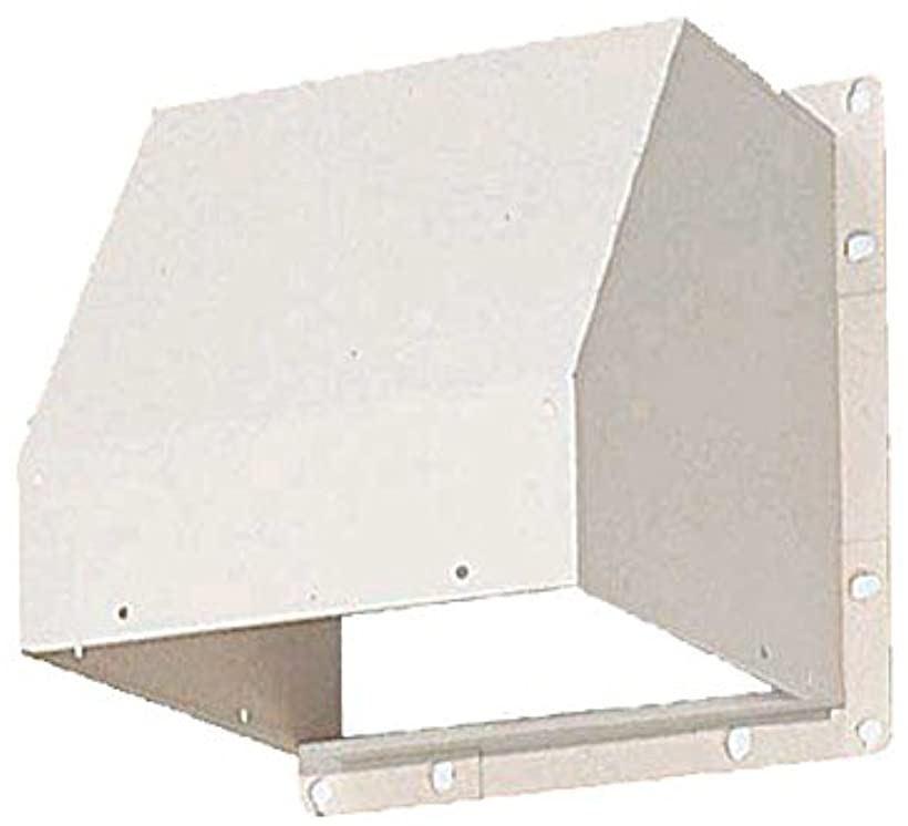 屋外フード 鋼板製 FY-HMS203