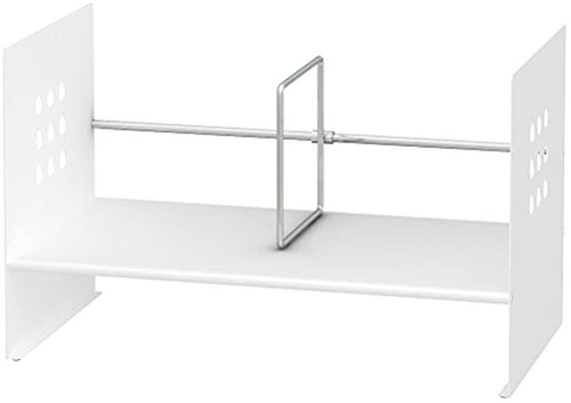 ブックスタンド 89-274 H型(ホワイト, 間口45cm)