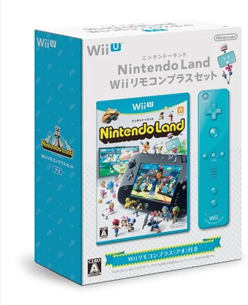 任天堂 Nintendo Land ついに入荷 Wiiリモコンプラスセット 往復送料無料 アオ