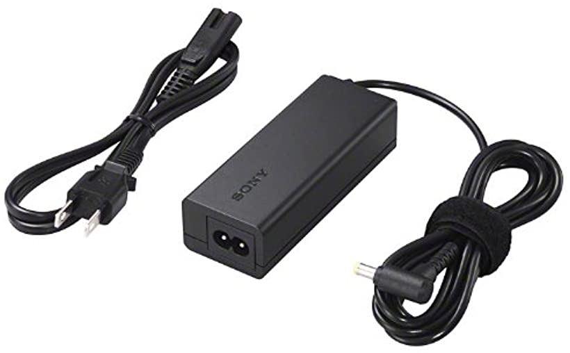 VAIO Pro13/11/Duo13専用 USBポート付 ACアダプター[VGP-AC10V9]