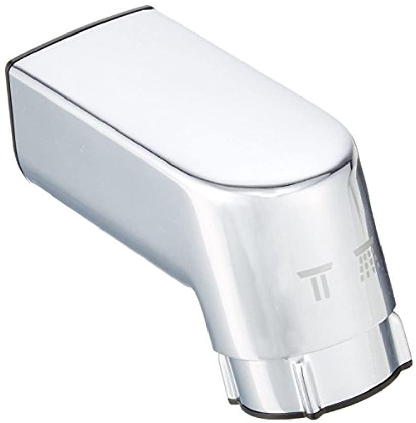 吐水口交換セット TL488型用 THB62(シルバー)
