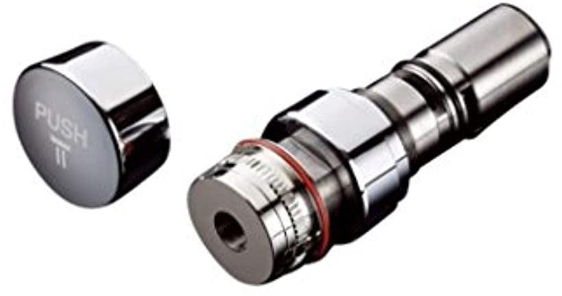 オートストップ水栓用自閉ハンドル バルブ付き THG10