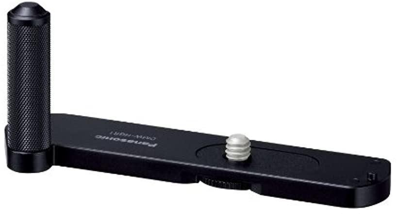 ハンドグリップ ルミックス[DMW-HGR1-K](ブラック)