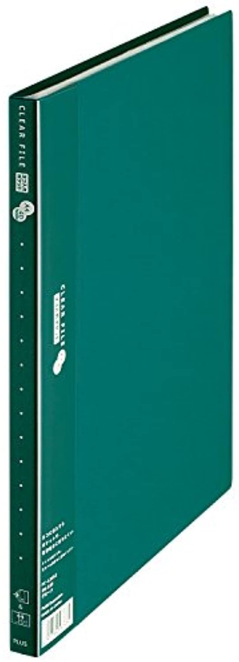 PLUS プラス クリアファイル スーパーエコノミー 横入れ 86-233 交換無料 A3 A4 20枚 グリーン メーカー直送