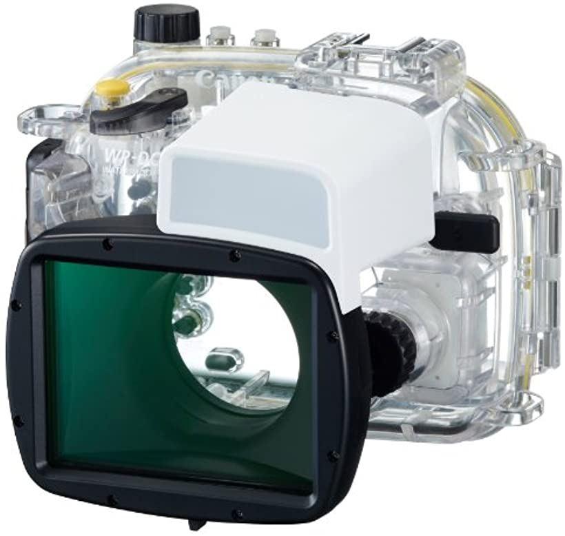 Canon ウォータープルーフケース[WP-DC53]