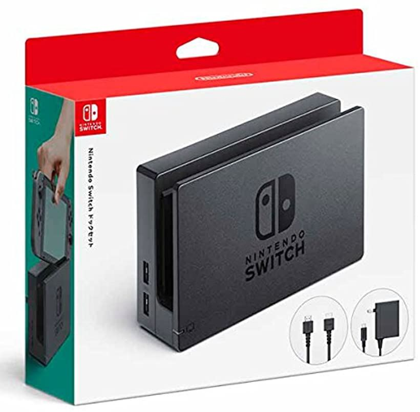 Nintendo Switch ドックセット[HAC-A-CASAA]