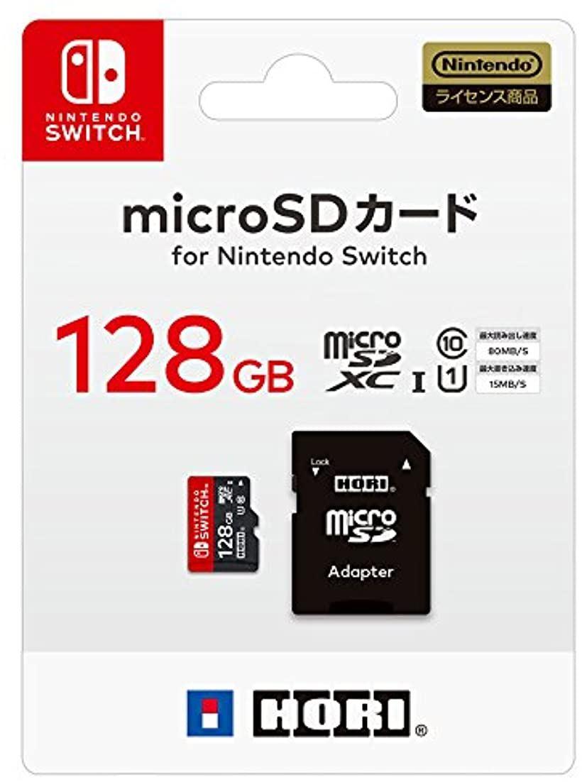 任天堂ライセンス商品マイクロSDカード128GB for Nintendo Switch Switch対応[NSW-075](128GB)