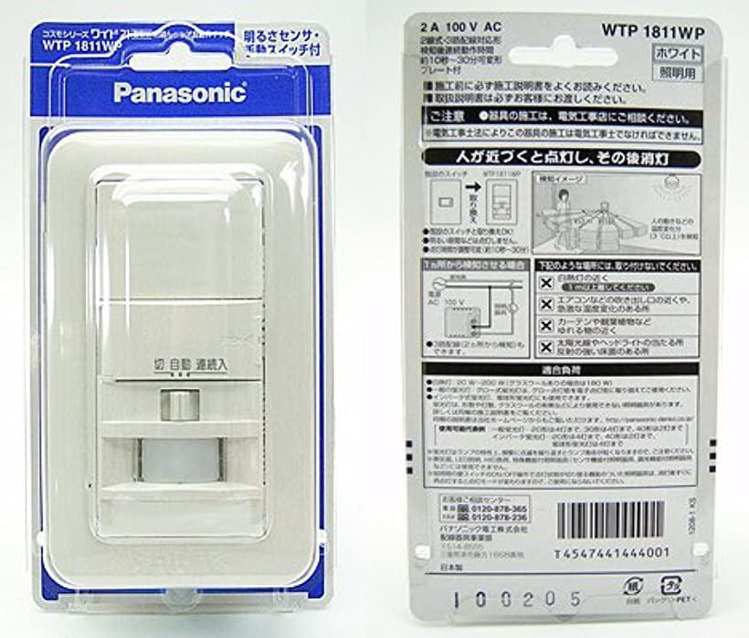 ワイド21壁取付熱線センサ付自動スイッチ 純正パッケージ品 WTP1811WP(ホワイト)