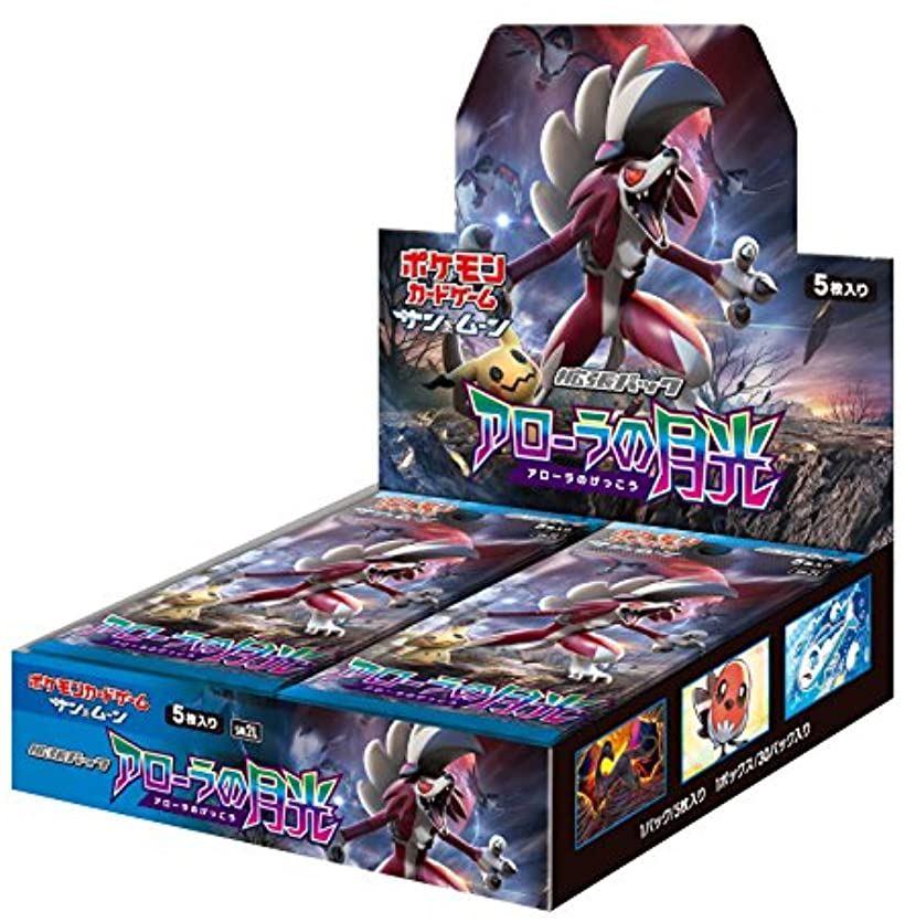 カードゲーム サン&ムーン 拡張パック アローラの月光 BOX