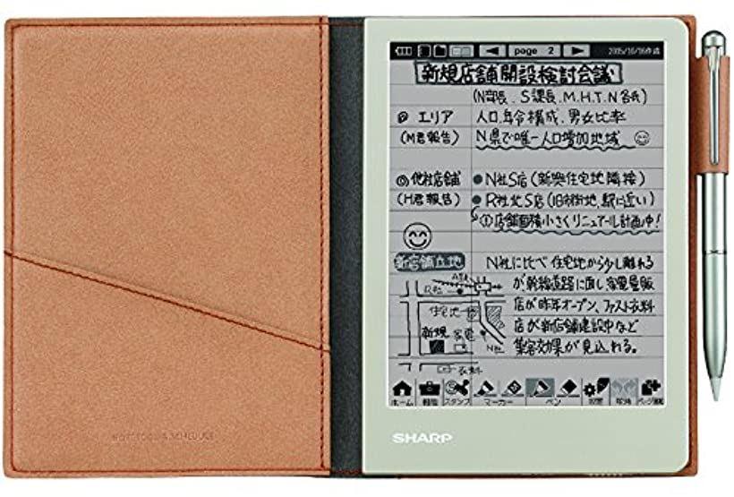 電子ノート WG-S30-T(ブラウン系)