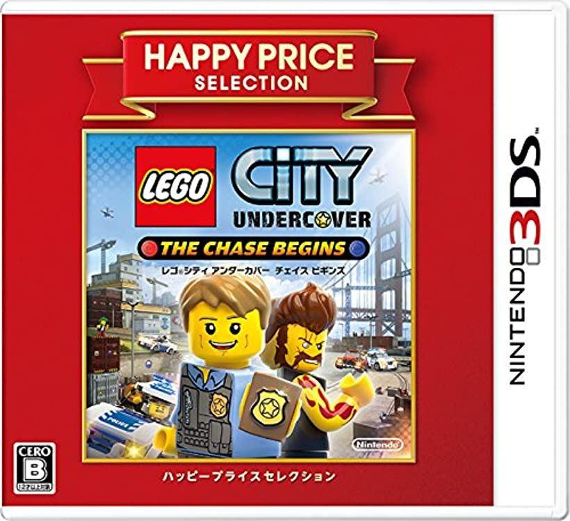 高品質 任天堂 ハッピープライスセレクション 100%品質保証 レゴ Rシティ アンダーカバー ビギンズ Nintendo - 3DS チェイス