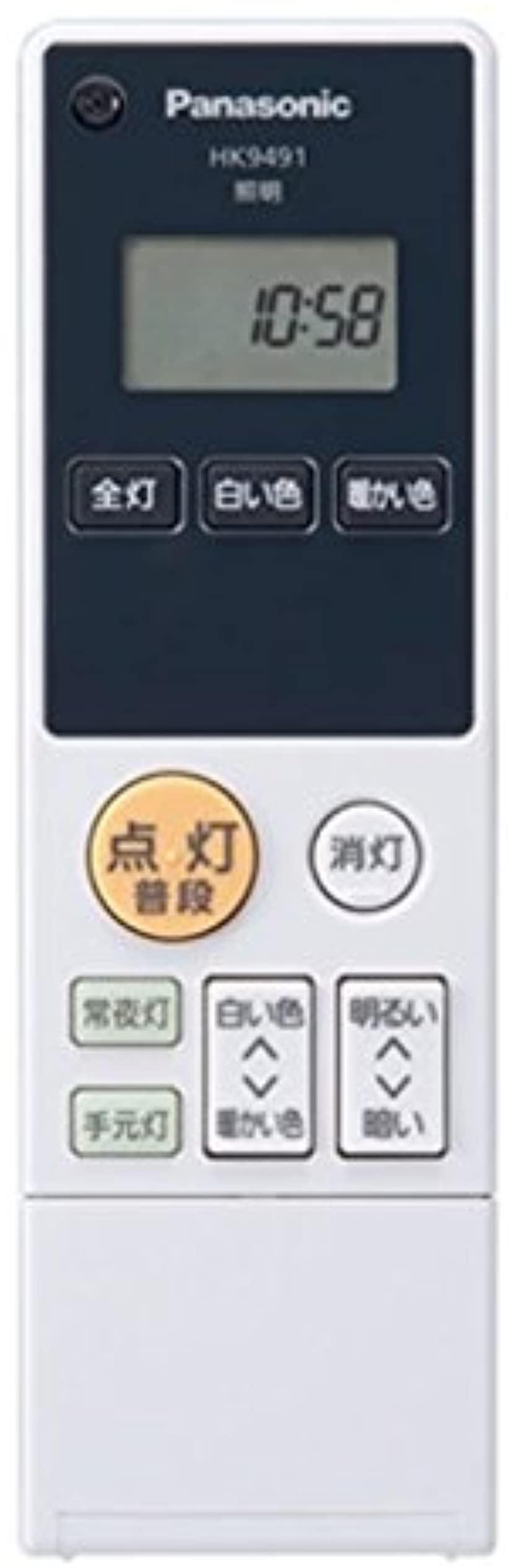 パナソニック Panasonic HK9491 割引も実施中 2020A/W新作送料無料 丸型LEDリモコン送信器HK9491