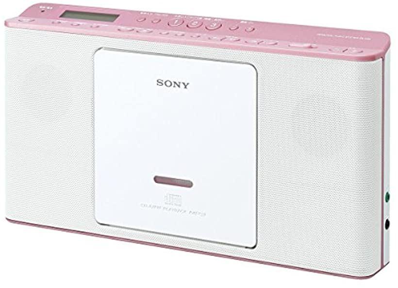 CDラジオ ZS-E80 : FM/AM/ワイドFM対応 語学学習用機能搭載 P[ZS-E80 P](ピンク)