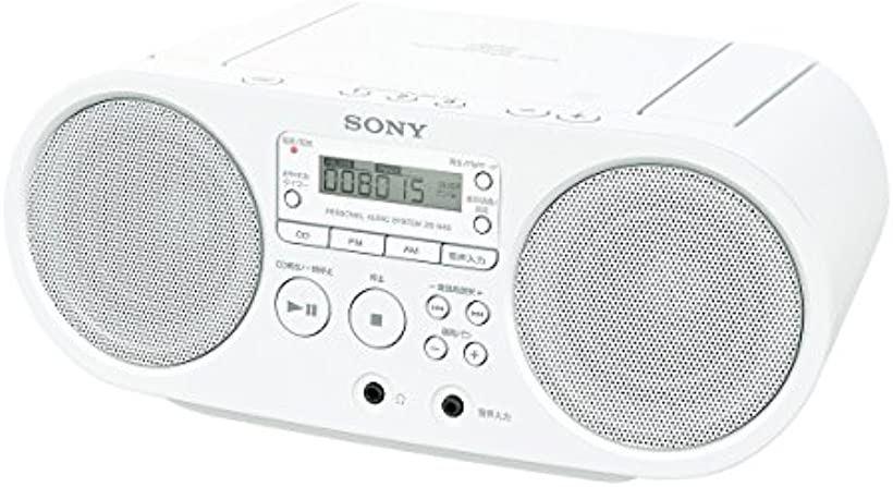 CDラジオ ZS-S40 : FM/AM/ワイドFM対応 W[ZS-S40 W](ホワイト)
