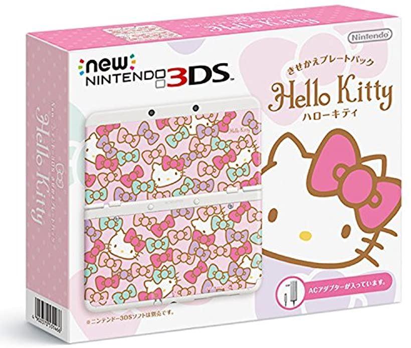 Newニンテンドー3DS ハローキティ[KTR-S-WLAG](きせかえプレートパック, Nintendo 3DS)