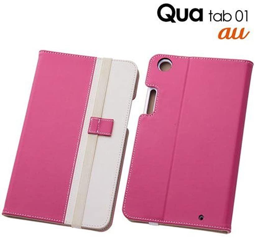 au Qua tab 01用 バイカラー・ブック型レザーケース ペンホルダー / スタンド機能付 スリープモード対応[RT-QT01LC7/PW](ピンク/ホワイト)