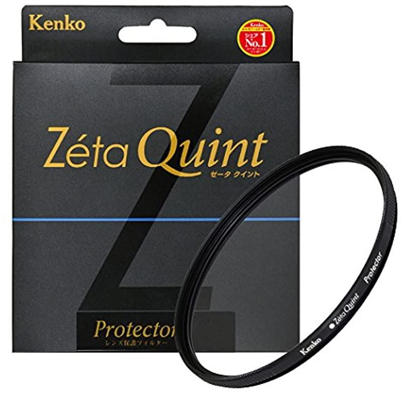 Kenko レンズフィルター Zeta Quint プロテクター レンズ保護用 112823(82mm)