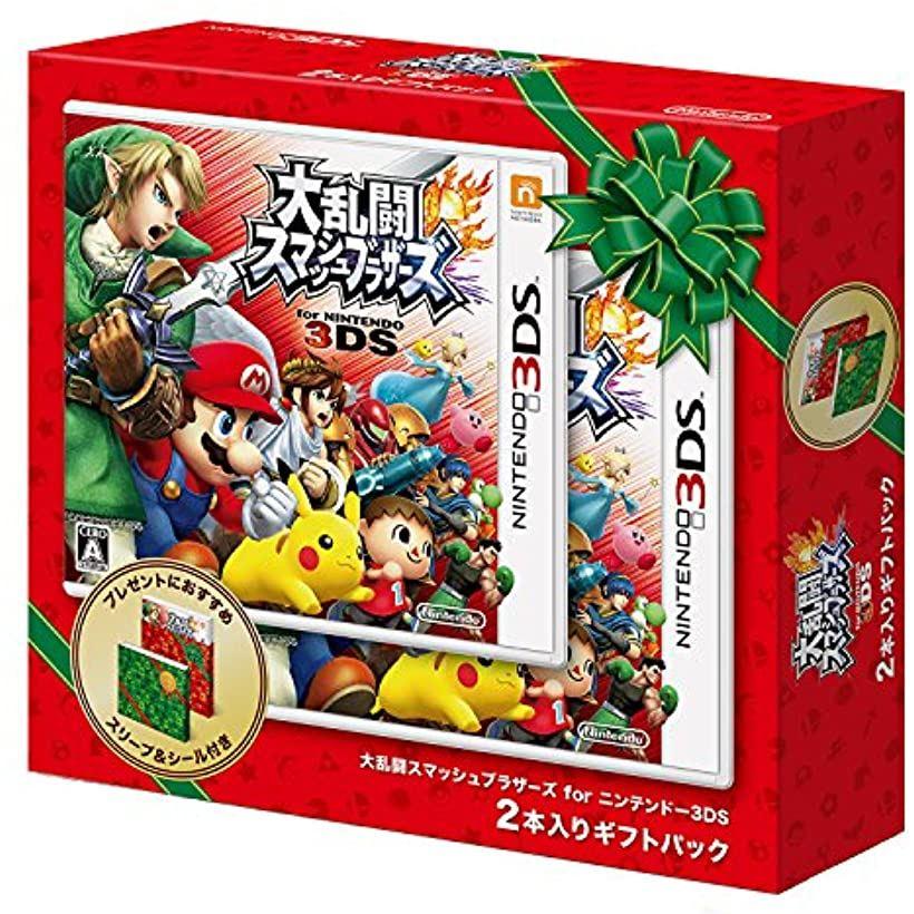 『大乱闘スマッシュブラザーズ for ニンテンドー3DS』2本入りギフトパック[CTR-P-AXC2](Nintendo 3DS)