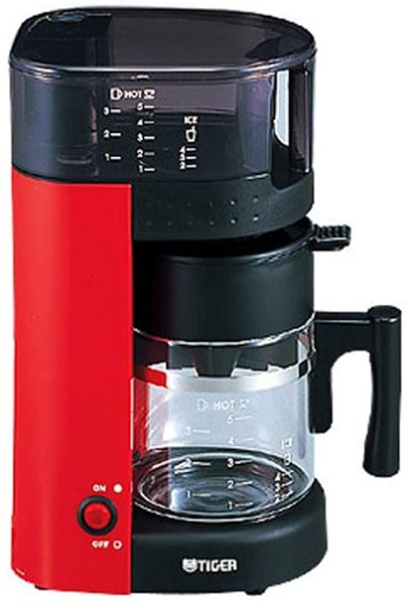 タイガー コーヒーメーカー アーバンレッド アーバンレッド タイガー 5杯用[ACK-A050-RU](レッド), アオイロ:1654aaca --- officewill.xsrv.jp