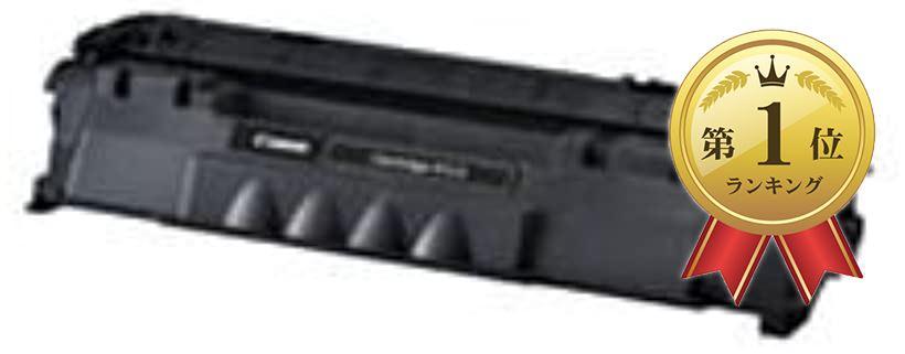 CANON トナーカートリッジ515II/CRG-515II/1976B004 000枚 CN-EP515-2J[CRG-515II]