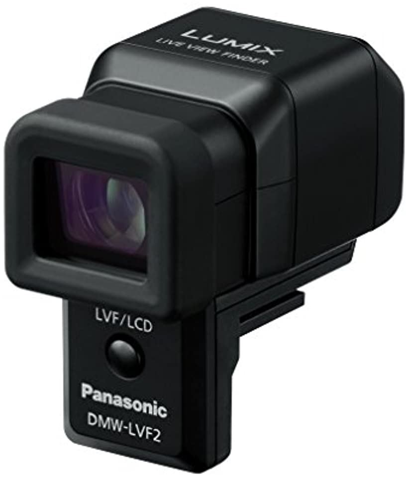 GX1用 ライブビューファインダー [DMW-LVF2] [パナソニック(Panasonic)]