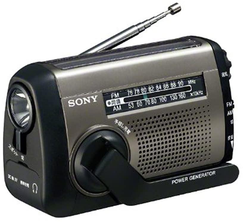 FM/AMポータブルラジオ[ICF-B88/S](マルチカラー, 梱包サイズ 23.4 x 16.1 x 7.)