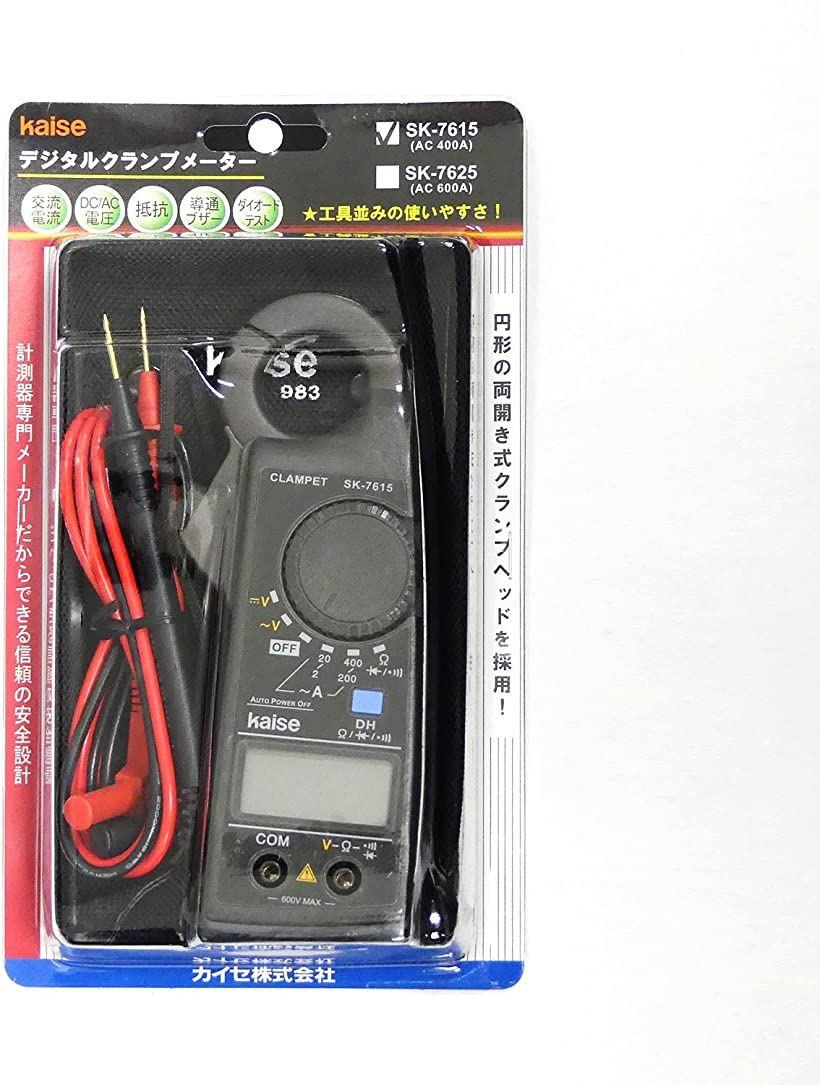デジタルクランプテスター SK-7615