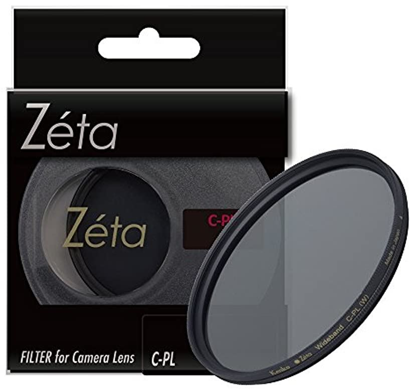 Kenko PLフィルター Zeta ワイドバンド C-PL コントラスト上昇・反射除去用 216439(46mm)