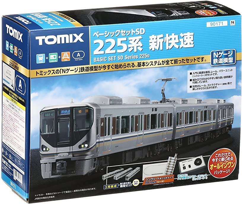 TOMIX Nゲージ ベーシックセットSD 225系 新快速 鉄道模型 入門セット[90171]