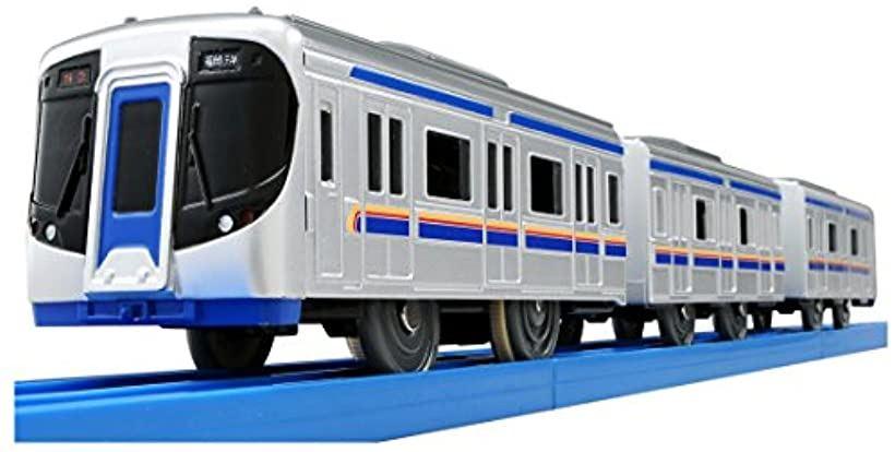 プラレール 西鉄 3000形 170407