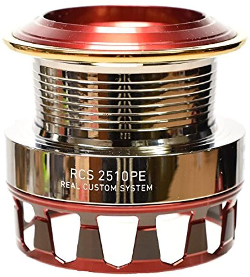 スプール スピニングリール 2500サイズ用 SLPW RCSスプール 2510PEエアII レッド