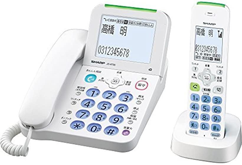 デジタルコードレス電話機 子機1台付き 迷惑電話対策機能搭載 JD-AT80CL