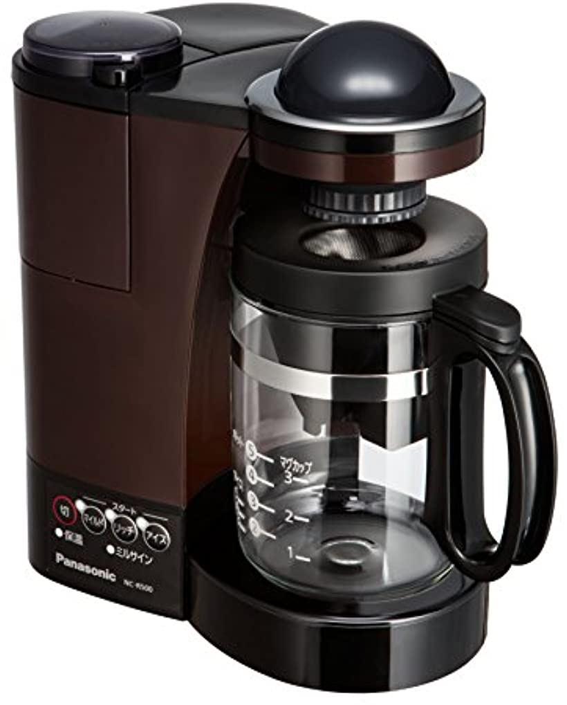 ミル付き浄水コーヒーメーカー NC-R500-T(ブラウン, 5-6カップ)