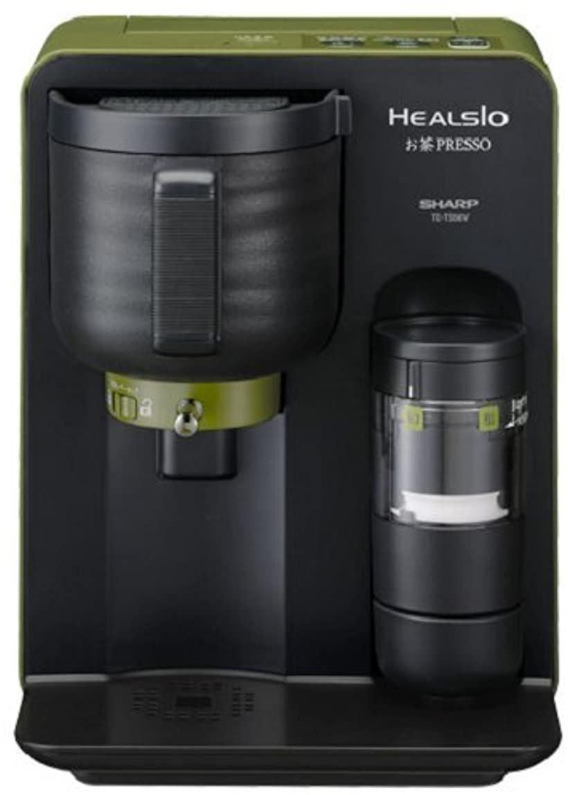 ヘルシオ HEALSIO お茶プレッソ 湯ざまし機能付き[TE-TS56V-G](グリーン)