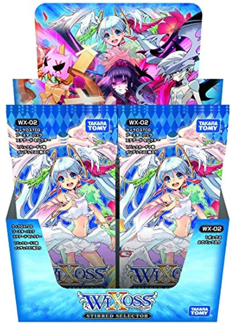ウィクロス WX-02 TCG 第二弾 ステアード セレクター BOX[4904810813156]