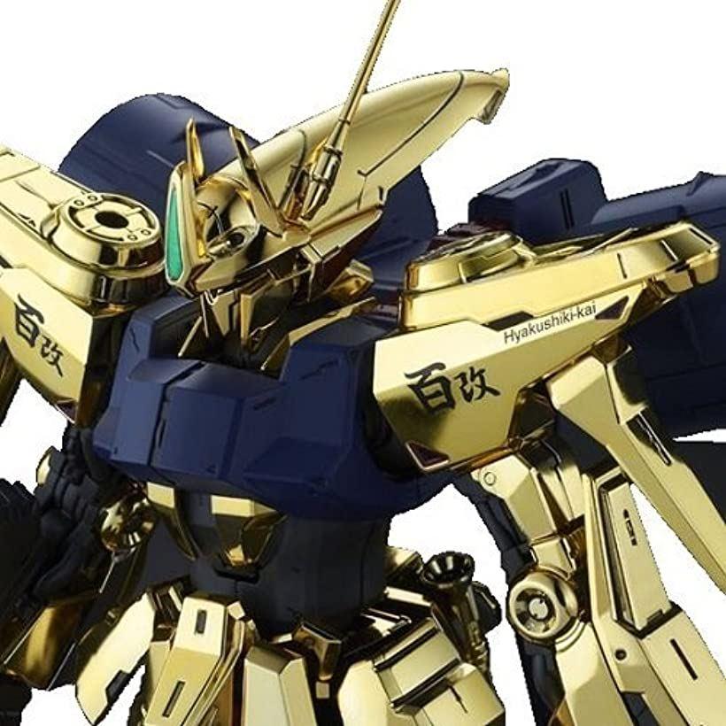 MG 1/100 百式改 プラモデル ホビーオンラインショップ限定[なし]