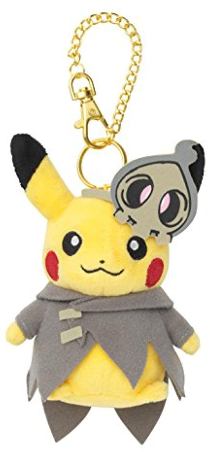 ポケモンセンターオリジナル ぬいぐるみマスコット 仮装ピカチュウ・ヨマワル Halloween Parade 2015 [ポケモン(Pokemon)]