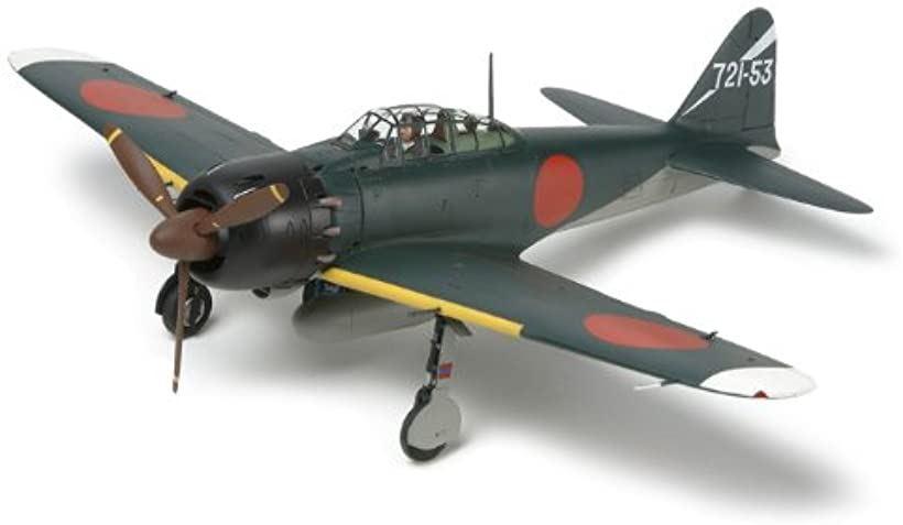 1/48 スケール限定シリーズ 日本海軍 零式艦上戦闘機 52型 永遠の0 特別版 プラモデル 25167 300025167
