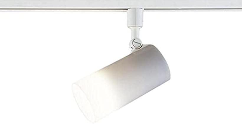 LED スポットライト 配線ダクト取付型 LDA5×1 Bluetooth対応 LGBX54000(ホワイト)