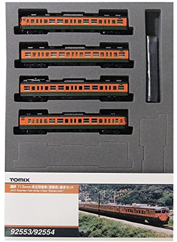 TOMIX Nゲージ 113 2000系 湘南色 基本セットB 鉄道模型 電車[92554]